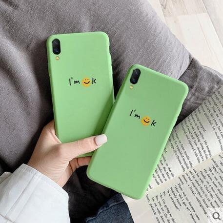 VIVO X23 幻彩版 手機殼 軟硅膠 抹茶綠 極簡 OK 笑臉 磨砂 防摔 小清新 全包 保護殼 防指紋 簡約 軟