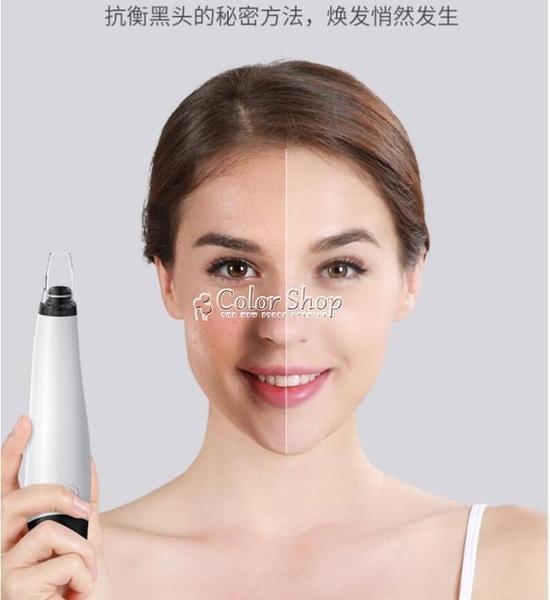 吸黑頭神器電動吸去毛孔粉刺清潔小氣泡鏟洗臉儀吸出器潔面美容儀 新年禮物