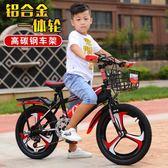 雙十二8折下殺兒童自行車6-7-8-9-10-11-12歲童車男孩女20寸單車變速小學生山地