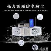 12v車載擴音機大功率車頂四方位廣告宣傳YXS 七色堇