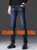 牛仔褲秋冬款褲子男士牛仔褲秋季新款潮流寬鬆直筒潮牌修身休閒長褲 春季特賣