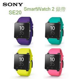 SONY SmartWatch 2 SW2 皮革錶帶 SE20(綠色)