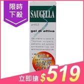 SAUGELLA 賽吉兒 高效修護保濕凝膠加強型(30ml)【小三美日】$580