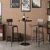 吧檯椅 酒吧椅吧臺椅高腳凳北歐式鐵藝實木現代簡約家用桌子靠背吧臺凳【快速出貨八折下殺】