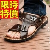 涼鞋-時髦透氣夏季休閒皮革男休閒鞋2色54l45【巴黎精品】