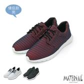 休閒鞋 時尚針織綁帶休閒鞋 MA女鞋 T8188男