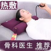 決明子護頸椎枕頭修復頸椎專用成人枕芯病人牽引矯正糖果蕎麥圓枕  解憂雜貨鋪