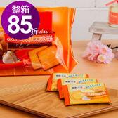 法式蒜味脆餅x12包(平均67元1包)-生活工場