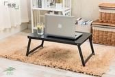 折疊筆記本電腦小書桌子床上家用宿舍懶人簡約現代寫字臥室YJT 【快速出貨】