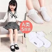 兒童襪子夏季薄款純棉寶寶嬰兒春秋白色花邊襪女童蕾絲公主舞蹈襪 蘿莉小腳丫