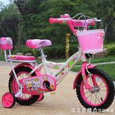 兒童自行車2-3-4-6-7-8歲男女寶寶12-14-16-18寸小孩單車腳踏車 NMS漾美眉韓衣