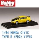 現貨 Hobby JAPAN 1/64 HONDA 本田 CIVIC 思域 TYPE R FD2 黃色/黑蓋 HJ641003ACY (香港限定版)