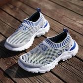 男童鞋子2020夏季新款中大童運動鞋男孩透氣網面兒童單網鞋一腳蹬 快速出貨