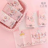 【20包】紙手帕少女心可愛粉色餐巾紙迷你型面巾紙便攜【極簡生活館】