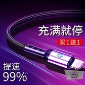 買1送1 傳輸線蘋果數據線iPhone充電線器手機【小檸檬3C】