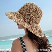 沙灘帽花朵草帽女夏天防曬涼帽子夏大帽檐小清新遮陽帽可折疊海邊沙灘帽 新品