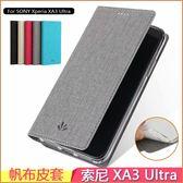 vili 帆布皮套 索尼 Xperia XA3 Ultra 手機殼 插卡 Sony XA3 手機套 磁吸 皮套 保護套 保護殼 軟殼