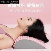 腰枕 腰部拉伸板腰椎頸椎拉伸器矯正腰椎舒緩器靠墊腰椎盤突出靠墊