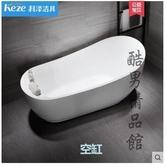 科澤浴缸亞克力獨立式家用成人浴盆一體歐式貴妃浴池橢圓大浴缸 酷男精品館
