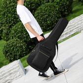 吉他袋38/39/40/41寸民謠木吉他包雙肩加厚防水吉它背包吉他袋加棉琴套YYS 伊莎公主