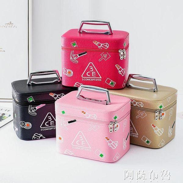化妝箱可愛韓版3CE大容量化妝包便攜手提化妝箱女生化妝品收納盒小方包 阿薩布魯