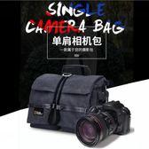 國家地理 相機包數碼專業攝影包單反單肩復古帆布多功能防水便攜 koko時裝店