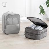 旅行鞋包鞋袋子裝鞋子收納袋整理收納包防塵袋家用鞋袋鞋套鞋罩