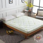 南極人記憶海綿床墊1.5m加厚1.8m席夢思單人學生宿舍1.2米床褥子