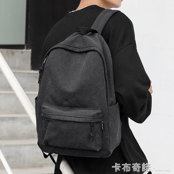 日系簡約休閒帆布書包男時尚潮流個性街頭初中高中大學生後背背包 卡布奇諾