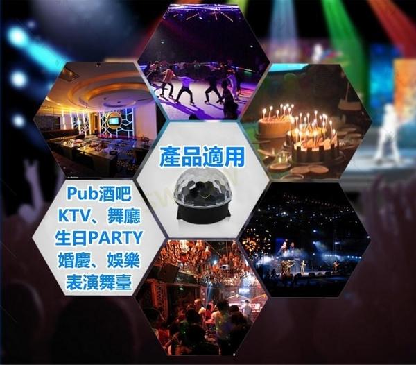 DF-902 LED水晶魔球 聲控舞台燈 聲控彩燈 水晶球燈 水晶燈 投射燈 激光燈 婚慶晚會酒吧KTV
