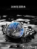 手錶男 瑞士十大品牌男士手表機械表防水真皮帶名牌石英男表學生潮流 LX爾碩 雙11