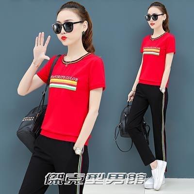 【快出】運動套裝女夏季2021新款時尚寬鬆短袖長褲學生休閒服兩件套