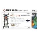 《享亮商城》MPP-3088 專家用紙調色盤-M (20張入)   MUELLO