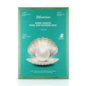 JM Solution 海洋珍珠三部曲面膜 30ml 1片入