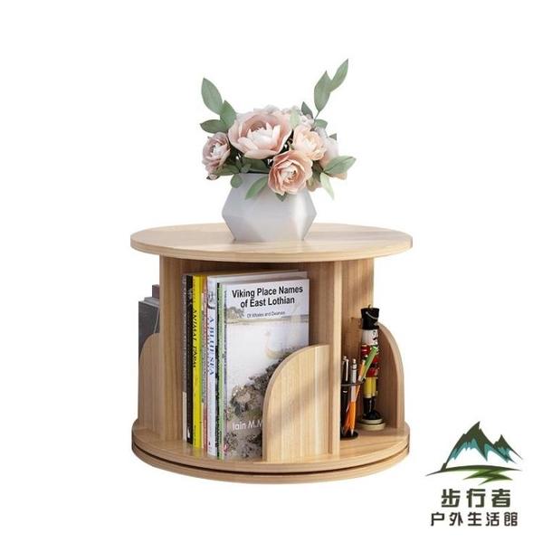旋轉小型書櫃桌面書架收納置物架家用簡易【步行者戶外生活館】