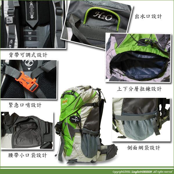 【EYE】55L可調整式登山包附防雨罩~運動旅遊後背包eye378