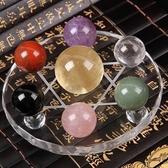 開光天然七色水晶球七星陣擺件紫粉白綠黃辟邪招財轉運招桃花鎮宅 雙十二8折