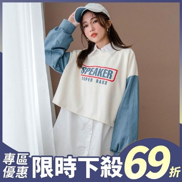 現貨-MIUSTAR SPEAKER膠印拼接牛仔澎袖棉質上衣(共2色)【NH3511】