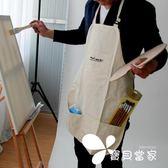 棉布繪畫圍裙 畫畫素描油畫水彩美術用具