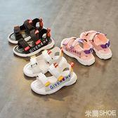 女童涼鞋 夏季新款兒童涼鞋男童涼鞋中大童學沙灘鞋童鞋 米蘭shoe