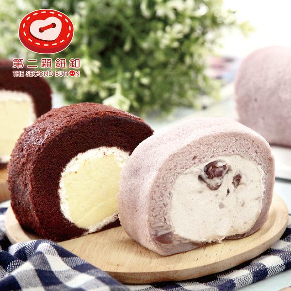 第二顆鈕釦KD.奶凍捲系列(巧克力*1+紅豆芋頭*1)