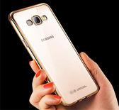 電鍍TPU 軟套  SAMSUNG GALAXY  S6 Edge+(Plus)/S6 Edge/S6 手機殼 保護殼 手機邊框  手機套