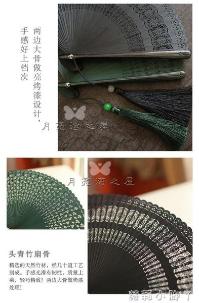 【高檔精品扇】出口日式折扇 全竹扇子 禮品扇 蜻蜓 送扇套 蘿莉新品