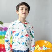 童裝 外套 彩色恐龍三角幾何薄款連帽外套(白)