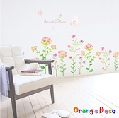 壁貼【橘果設計】花草 DIY組合壁貼 牆貼 壁紙 壁貼 室內設計 裝潢 壁貼