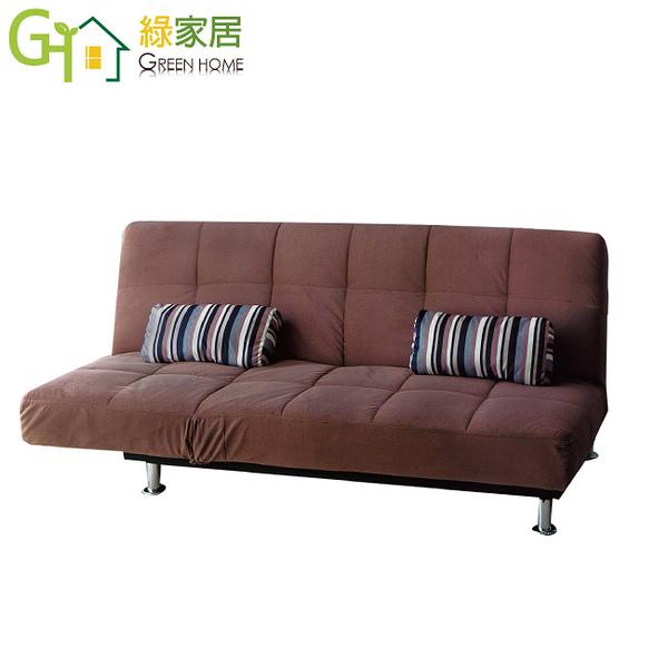 【綠家居】謝洛爾 時尚絲絨布多段式機能沙發/沙發床(多段式變化設計)