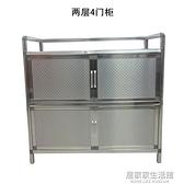 不銹鋼拉絲鋁櫥櫃灶臺碗櫃陽臺簡易防水室外收納儲物櫃 全館免運
