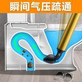 疏通器馬桶疏通器通馬桶神器家用通廚房廁所管道堵塞下水道高壓氣一炮通