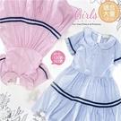 (大童款-女)海軍風氣質翻領細直條紋大波浪洋裝-2色(310507)【水娃娃時尚童裝】
