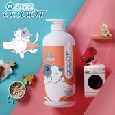 臭味滾-寵物布類洗潔液(貓)1000ml